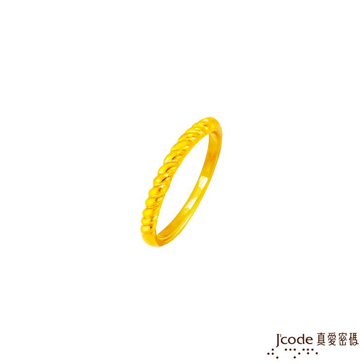 j'code真愛密碼金飾 真愛-纏繞黃金戒指/尾戒