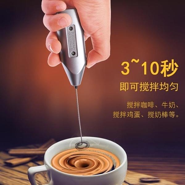 打蛋器 手持家用小型迷你電動咖啡奶茶攪拌器半自動奶油打蛋器廚房用品 交換禮物