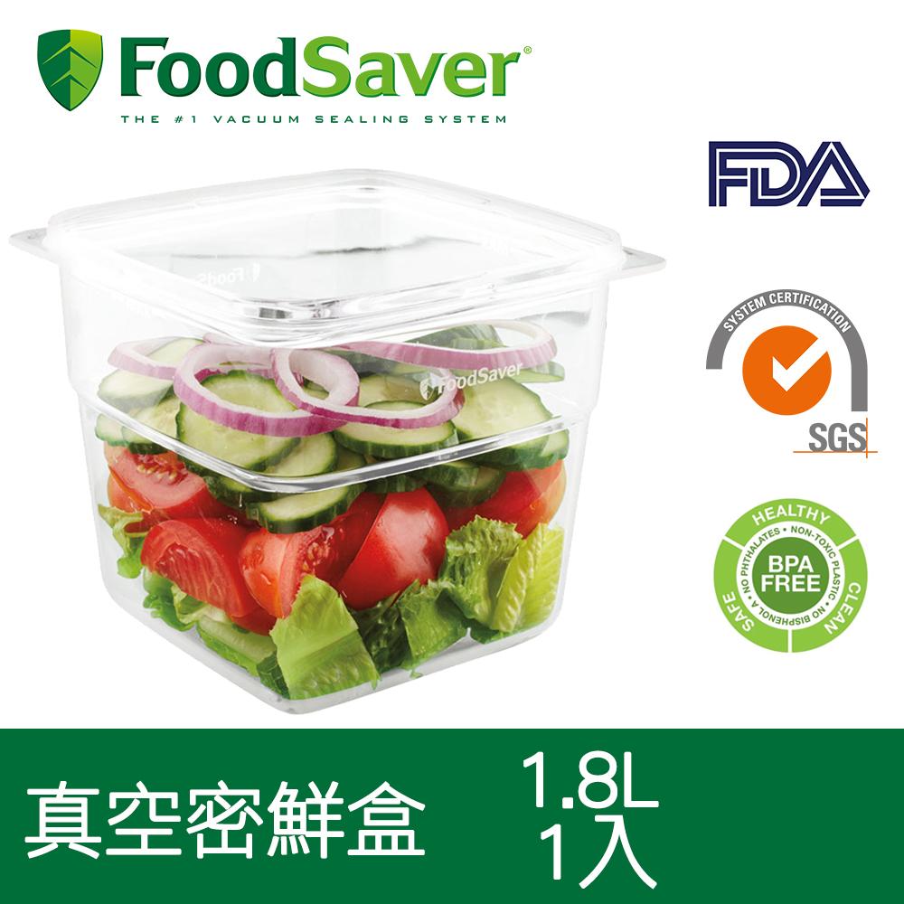 美國FoodSaver-真空密鮮盒1入(大-1.8L)