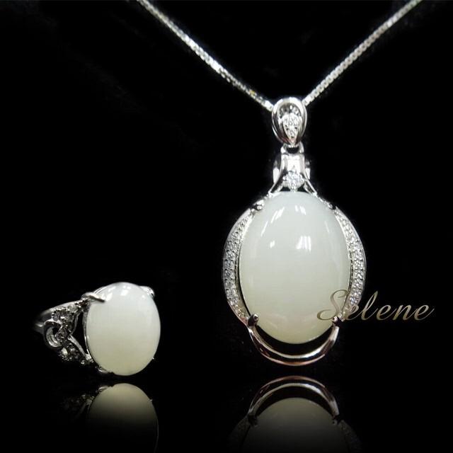 selene 珠寶羊脂白優雅名媛套組