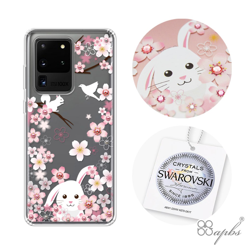 apbs Samsung Galaxy S20 Ultra & S20+ & S20 施華彩鑽防震雙料手機殼-櫻花兔