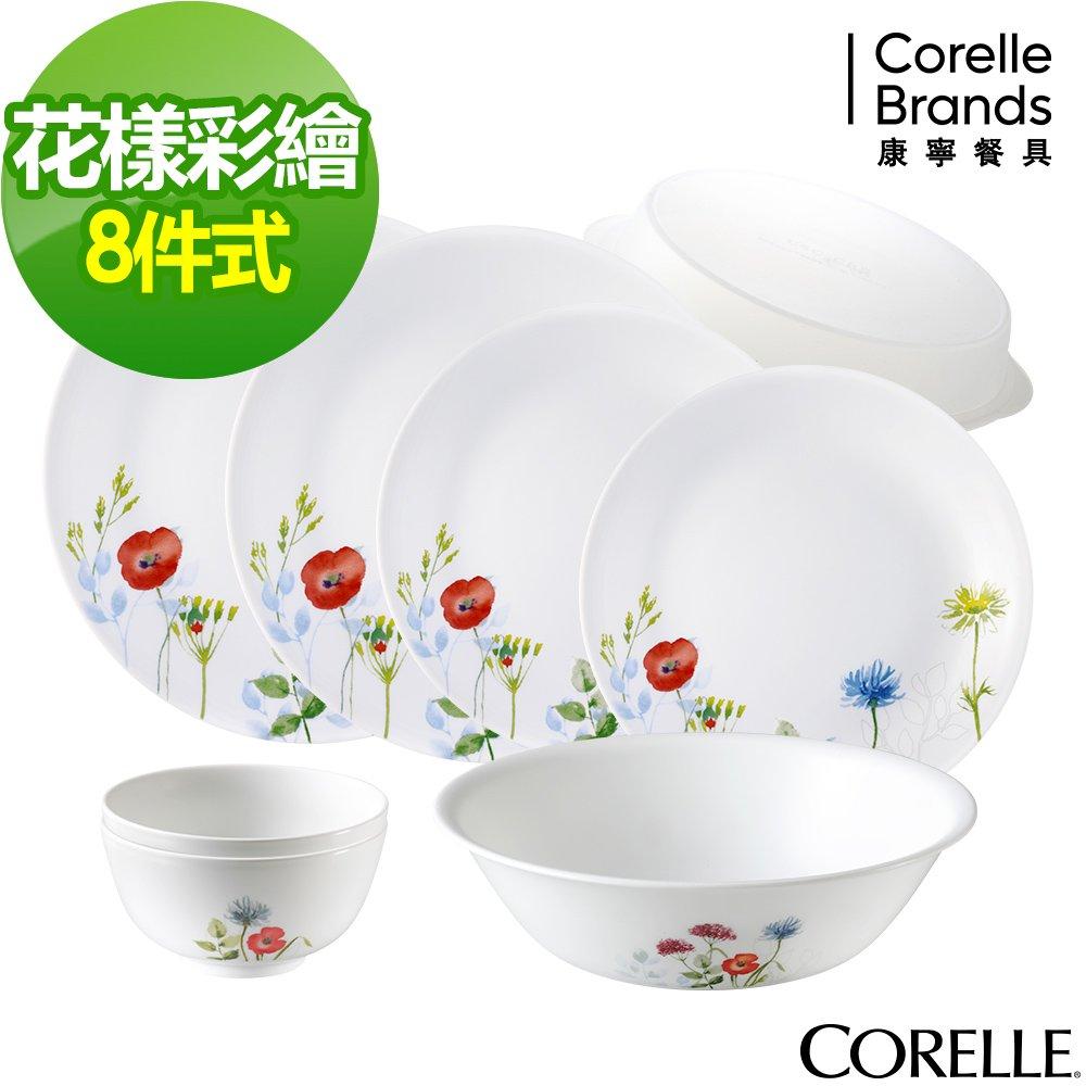 【美國康寧 CORELLE】康寧花漾彩繪8件式餐盤組方形餐盤組(801)