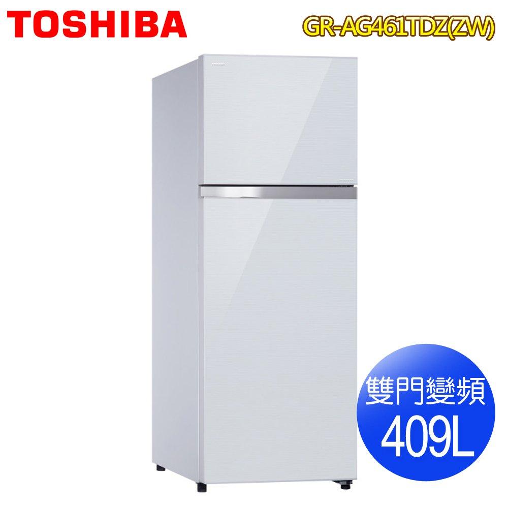 【TOSHIBA東芝】409公升雙門變頻冰箱-貝殼白GR-AG461TDZ(ZW)(含拆箱定位)