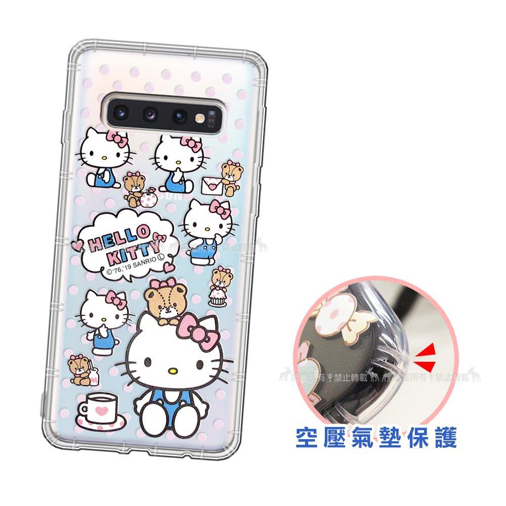 三麗鷗授權 Hello Kitty凱蒂貓 三星 Samsung Galaxy S10+/S10 Plus 愛心空壓手機殼(咖啡杯) 有吊飾孔