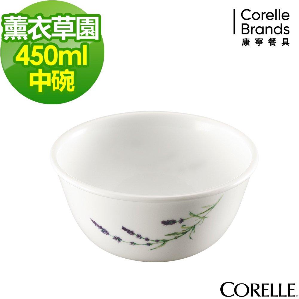 【CORELLE 康寧】薰衣草園450ml中式碗(426)