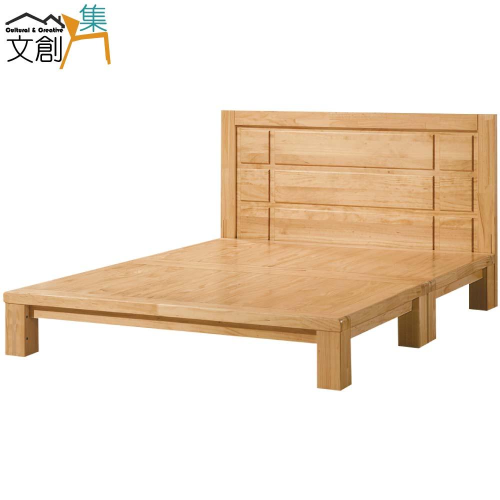 【文創集】凱娜 時尚5尺實木雙人床台(不含床墊)