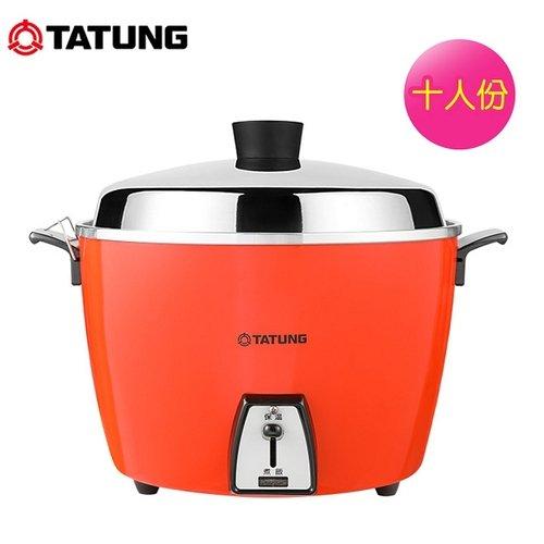 【TATUNG大同】10人份不鏽鋼內鍋電鍋-紅色TAC-10L(DR)