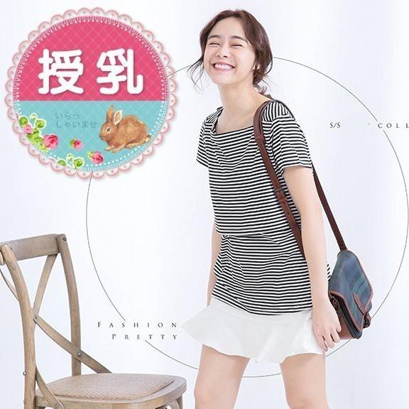 漂亮小媽咪 哺乳條紋垂領上衣b2009gu短袖 方領 條紋 哺乳衣 孕婦裝 哺乳裝