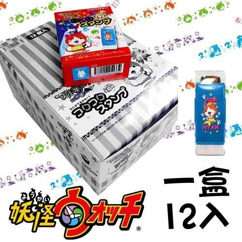 整盒12入 妖怪手錶 雙頭 滾輪印章 盒玩 全八款 吉胖喵 小石獅 武士喵 威斯帕 日本正版