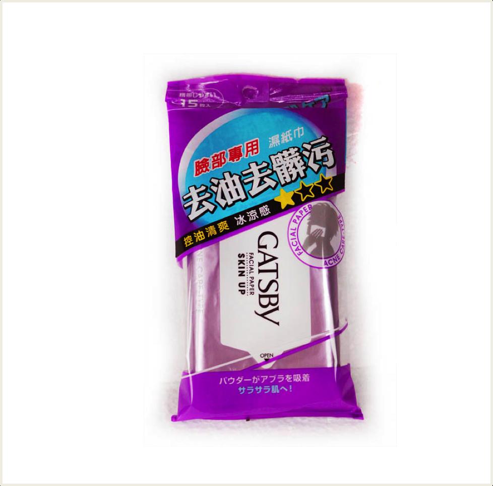 潼漾小舖 gatsby 潔面濕紙巾 15入 (紫-控油)