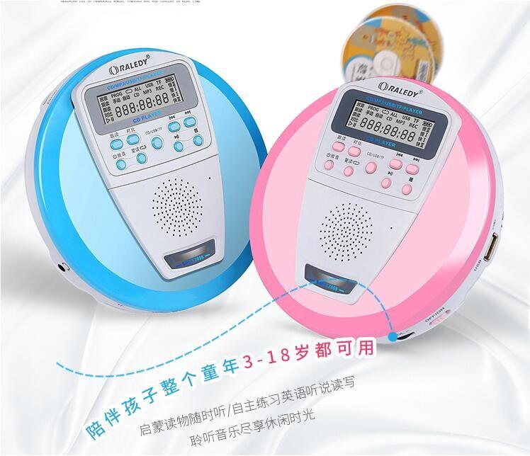 cd機復讀機  迷你便攜 光盤播放器 插卡 u盤 可充電 隨身聽