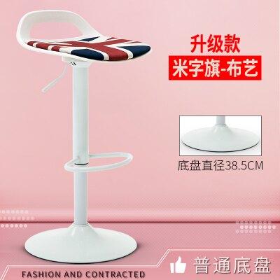 吧台椅現代簡約高腳凳升降椅酒吧桌椅前台手機店凳子旋轉靠背吧椅