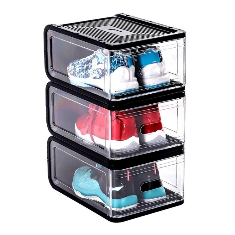 aj鞋盒神器靴子車載透明收納鞋櫃展示男籃球鞋子收納盒單個裝 NMS 全館特惠8折