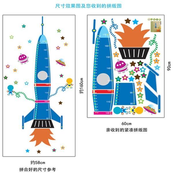 火箭身高尺 diy可重複貼 時尚壁貼 牆貼壁紙 壁貼紙 創意璧貼 ay9028yv0578居家寶