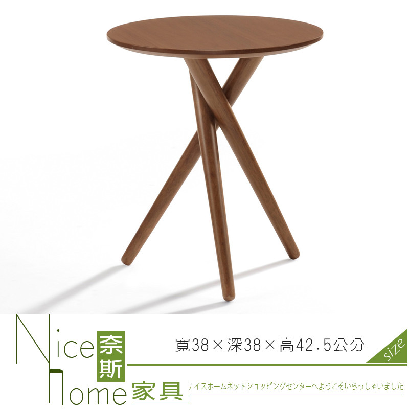 奈斯家具nice333-8-hp 杜道茶几
