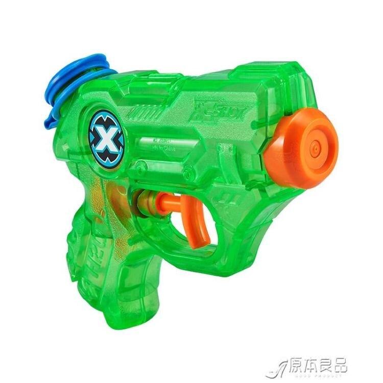 玩具水槍 兒童水槍打泳池打水仗戲水玩具男女孩玩具YYJ【免運快出】 全館限時8.5折特惠!