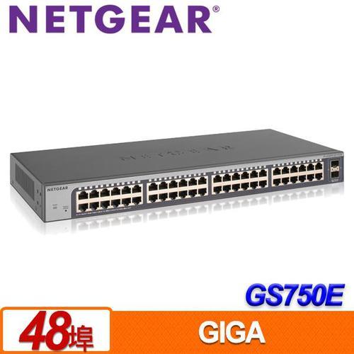 NETGEAR GS750E 48埠 Giga 簡易網管型交換器(五年保固★故障換新)