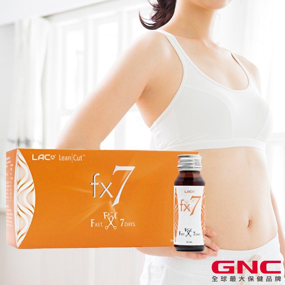 GNC健安喜 藤黃果 LAC fx7纖速飲 10瓶