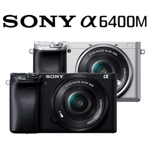 SONY a6400M (ILCE-6400M) 變焦鏡組 (公司貨)
