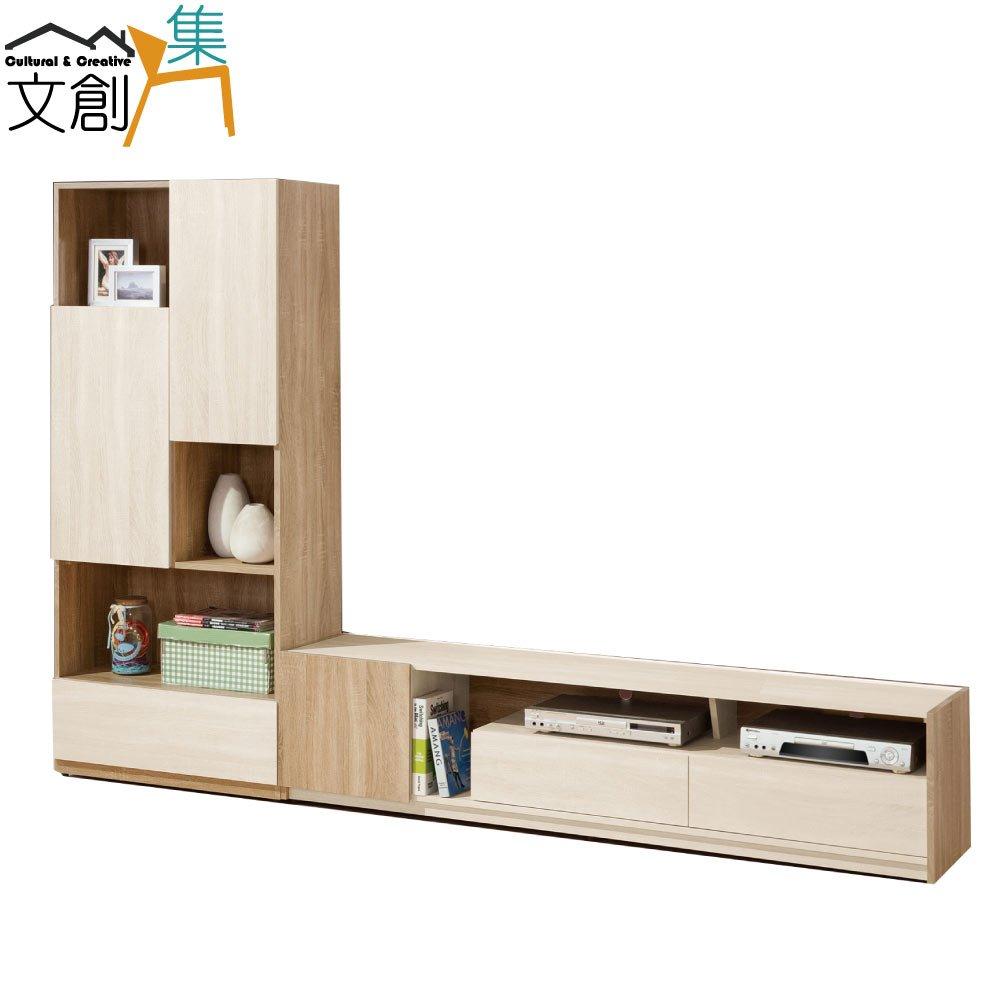 【文創集】約可 時尚8.5尺雙色L型電視櫃/展示櫃組合