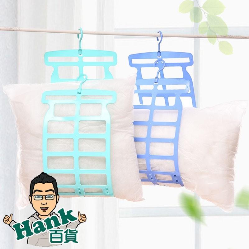 雙掛勾固定曬枕夾 晾衣架 曬枕架 固定枕夾 (顏色隨機) f0064