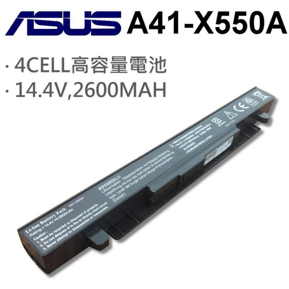 a41-x550a 日系電芯 電池 x450vc x450ve x450vp x452 x452c