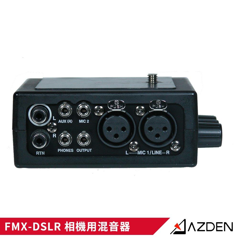 日本 Azden 相機用混音器 FMX-DSLR