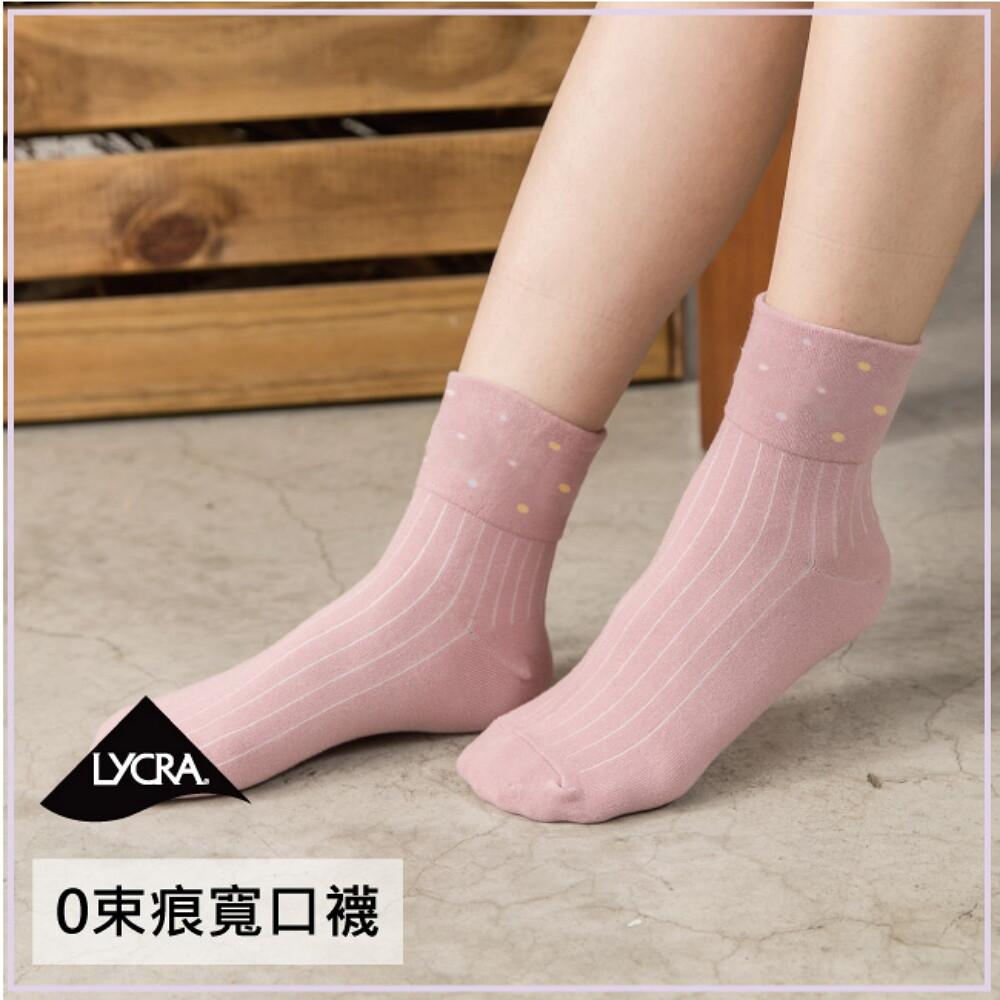 貝柔台灣製日系柔棉寬口襪(點點)