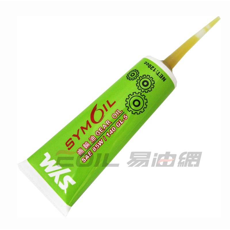 易油網sym 三陽原廠 symoil 85w140 齒輪油 120cc yamaha kymco