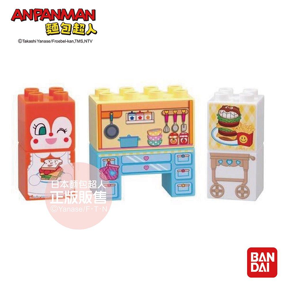 ANPANMAN 麵包超人-門積木組 紅精靈&開心廚房(1.5Y+)