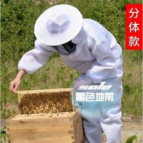 防蜂服 新品專用蜜蜂半身3D網眼加厚透氣半身養蜂工具【全館免運 限時鉅惠】
