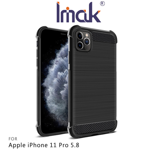 Imak Apple iPhone 11 Pro 5.8 Vega 碳纖維紋套