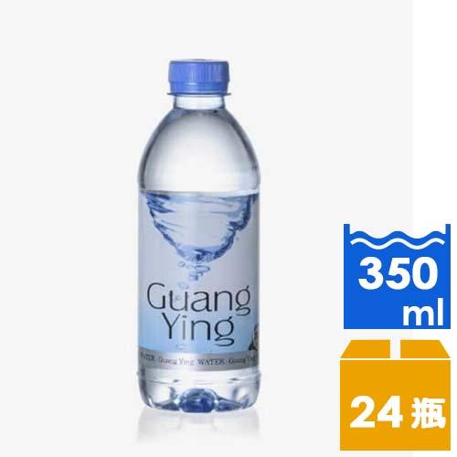 【免運直送】光盈健康水350ml(24瓶/箱)