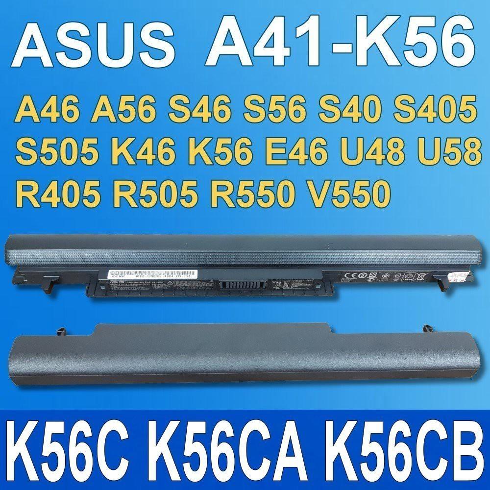 asus a41-k56 原廠電池 s40cb s40cms s405c