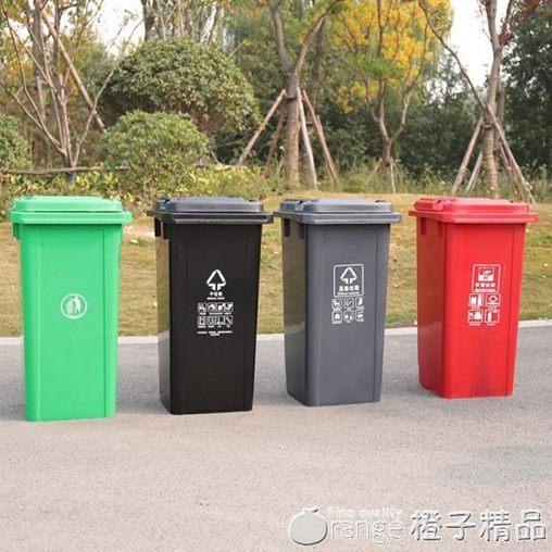 戶外垃圾桶大號加厚240升商用塑料箱環衛室外120L帶蓋小區分類全館促銷限時折扣