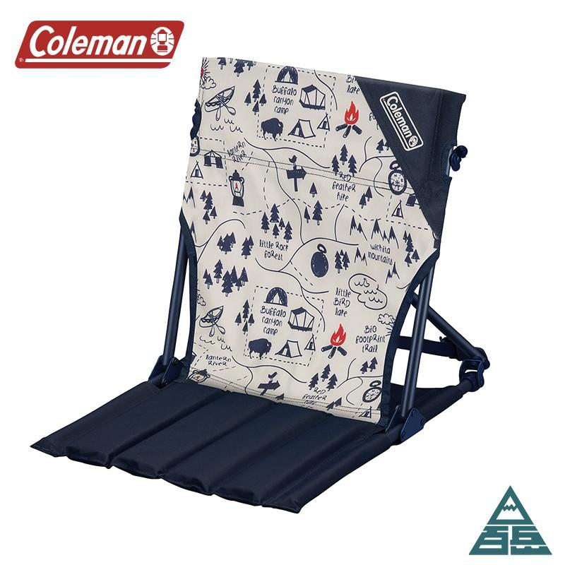 [Coleman] 簡約地板座椅【士林百岳】