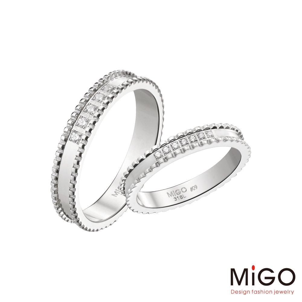 MiGO 漾動白鋼成對戒指