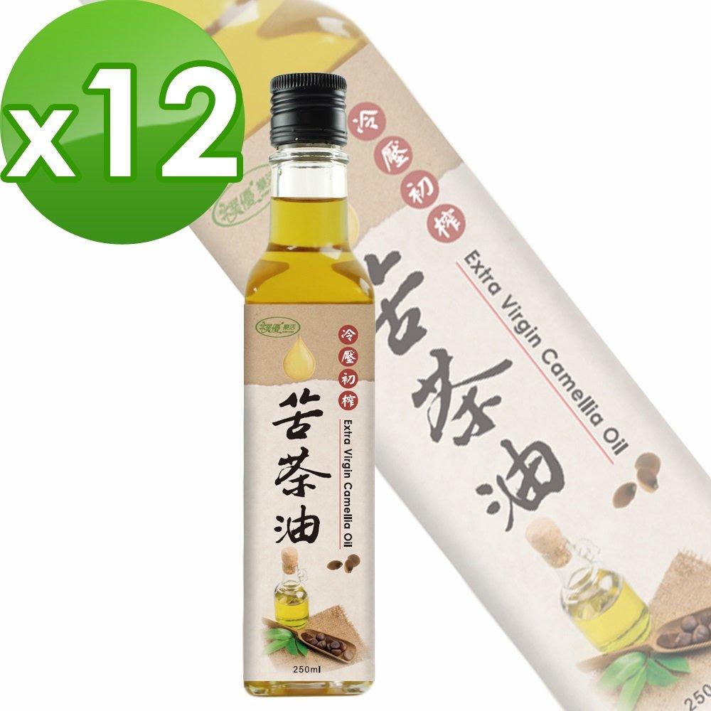樸優樂活 冷壓初榨苦茶油(250ml/瓶)x12瓶箱購組