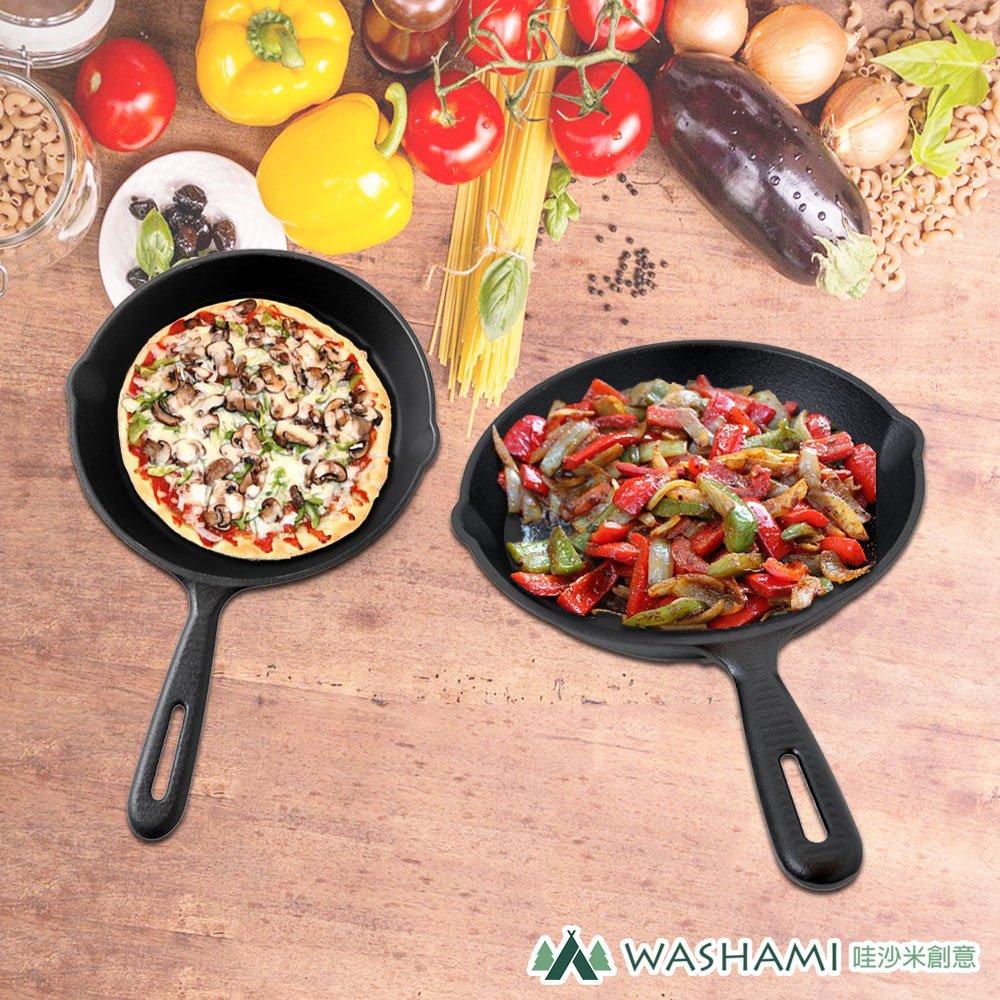 WASHAMl-鑄鐵平底鍋(7吋+8吋)