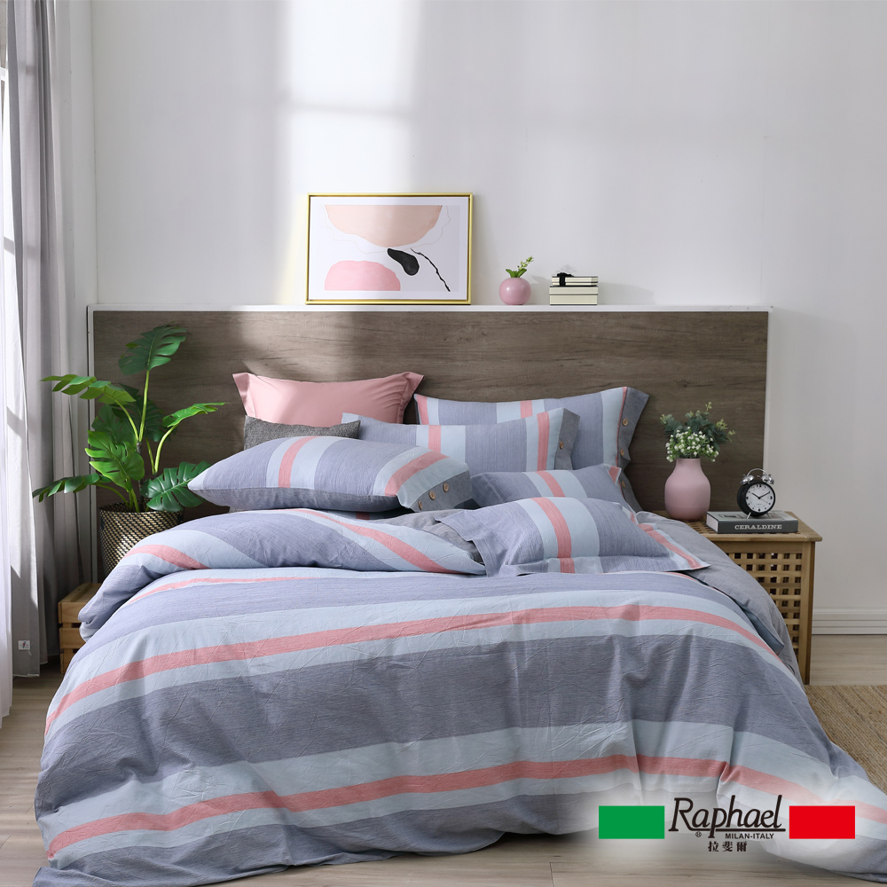 【Raphael 拉斐爾】依偎-自然棉雙人四件式床包被套組
