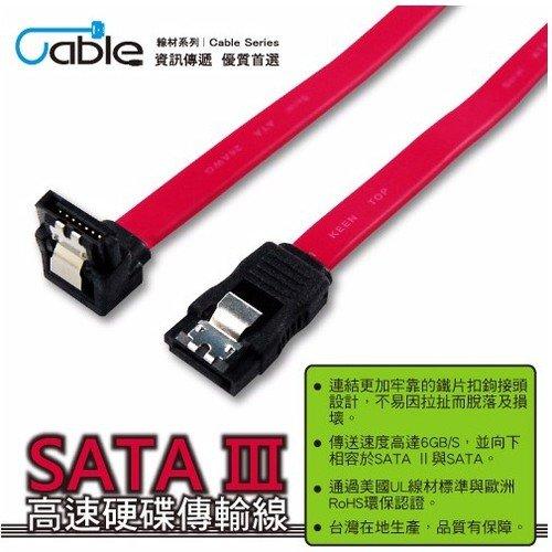 Cable SATA3資料傳輸線 L型45CM(SATA3-45-L〉