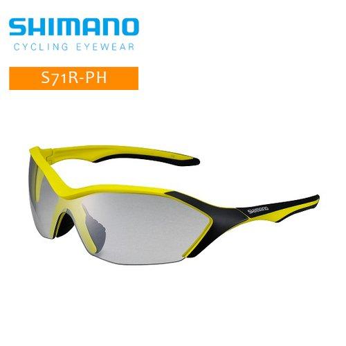 SHIMANO S71R-PH 運動太陽眼鏡 黃/黑
