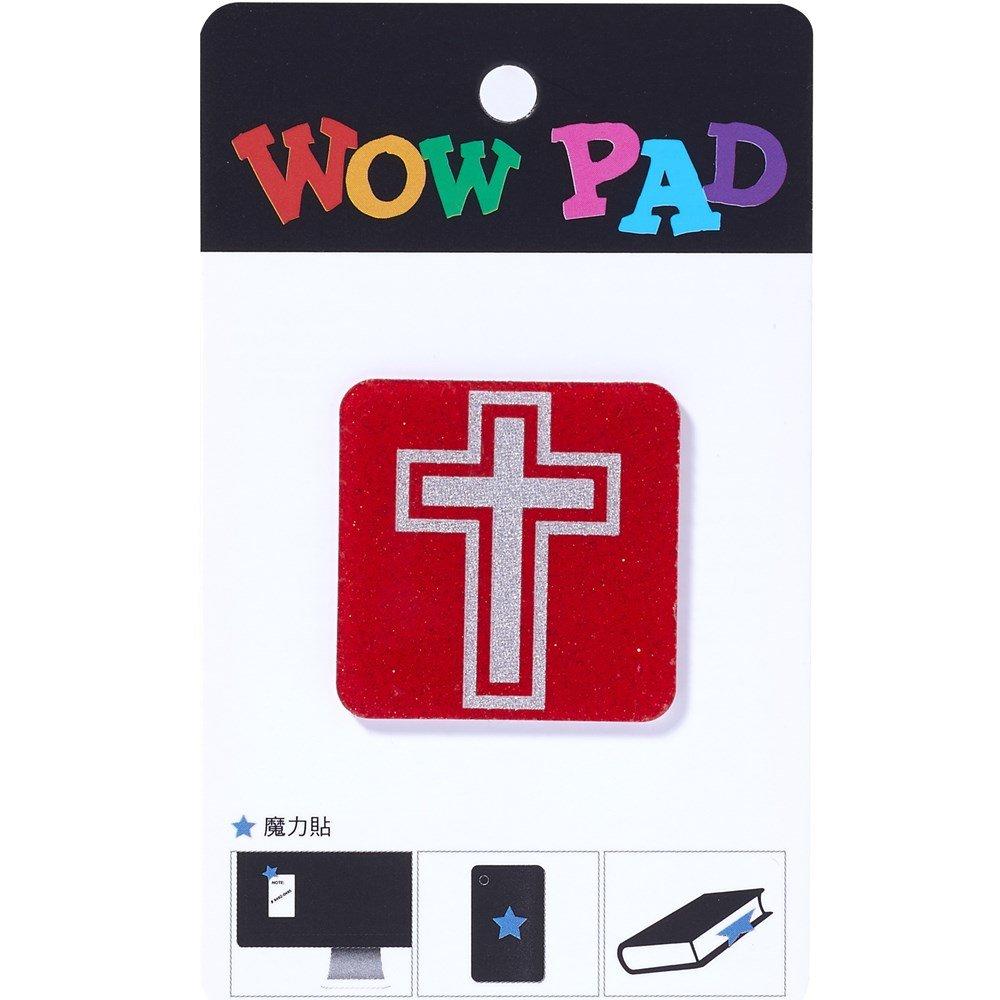 【Wow Pad 抗滑魔力貼】文創設計風 好神系列-方形魔力貼-02-十字架(3cm*3cm)UB-BB-05