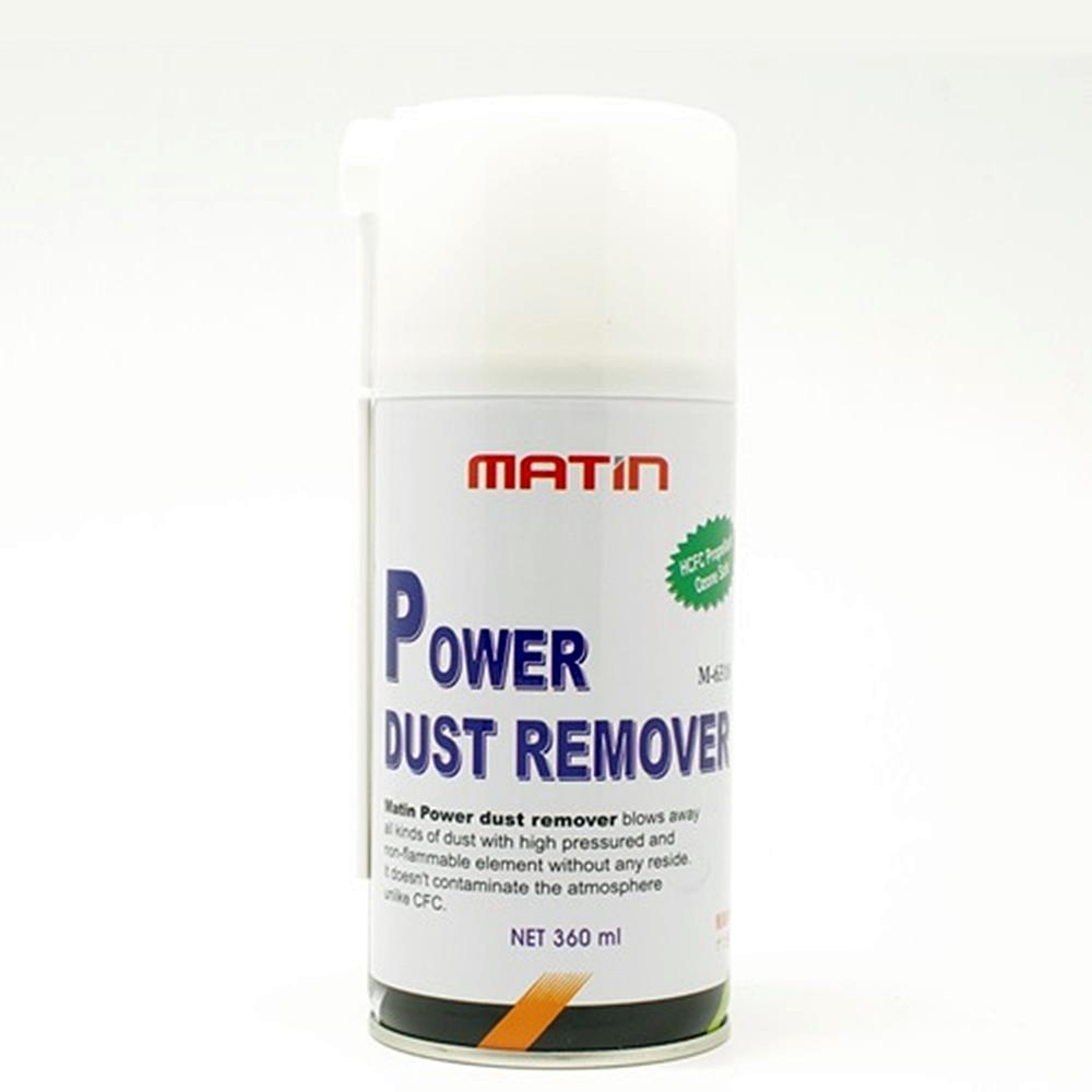 MATIN馬田高壓環保型清潔氣罐M-6318(附吹管)噴氣罐環保型清潔空氣罐