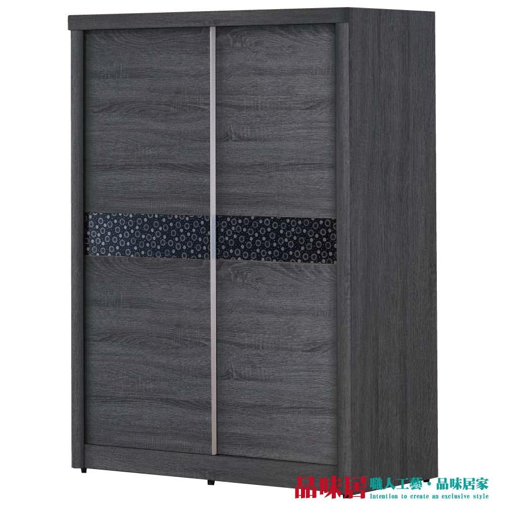 【品味居】希恩 木紋5尺推門式衣櫃(三吊桿+抽屜+內鏡)