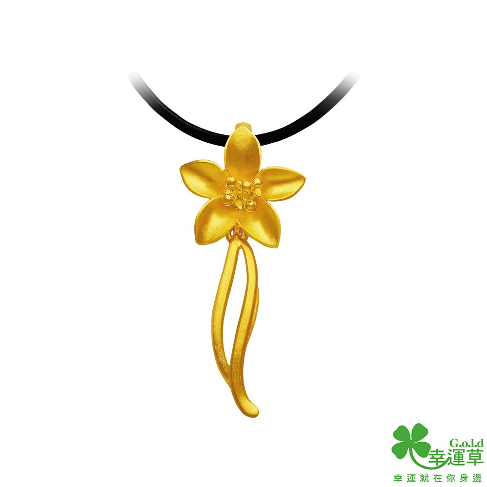 幸運草 歌頌黃金墜子 送項鍊