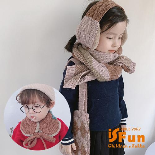 【iSFun】雙色麻花*兩用保暖刷毛耳罩圍巾/3色可選