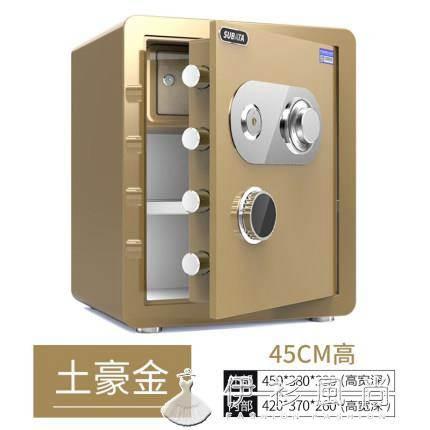 保險櫃機械鎖家用小型老式入衣櫃帶鑰匙隱形手動防火保險櫃保險櫃箱ATF