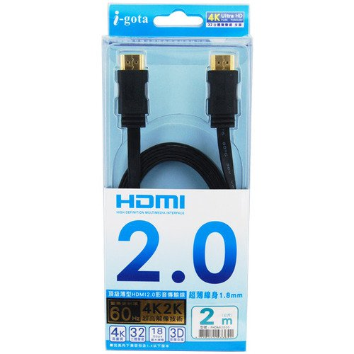 i-gota 最新4K60Hz 2.0HDMI影音傳輸線 2公尺(FHDMI-2020)