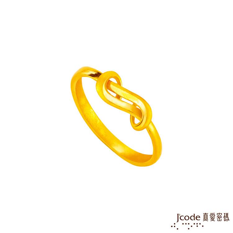 j'code真愛密碼金飾 互利互助黃金戒指